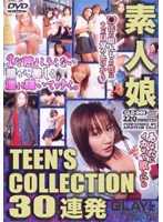 素人娘 TEENs COLLECTION 30連発