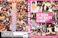 e-kiss THE BEST 8時間
