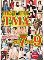 BEST HIT TMA 2007~2009 BOX
