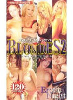 BLONDES2 Erotic Night(2)